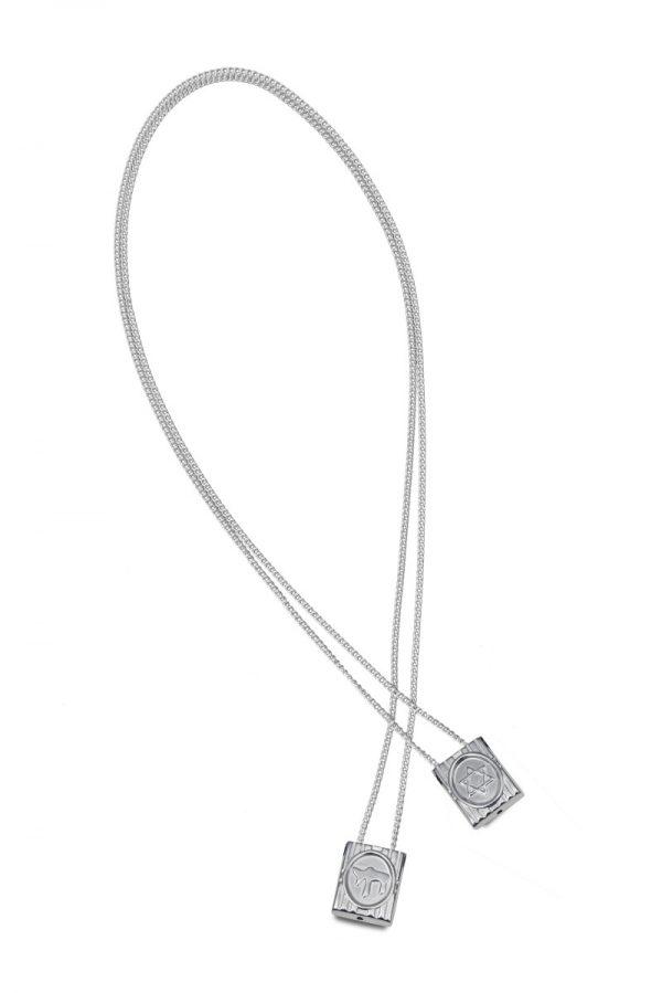 ballestrin-scapular-starofdavid-silver-chain
