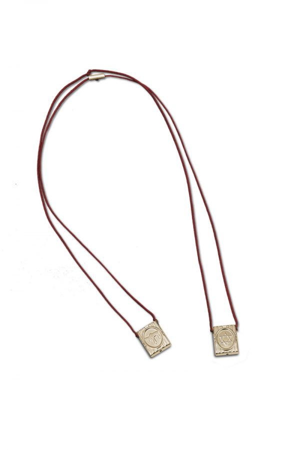 ballestrin-scapular-starofdavid-goldplated-cord-red
