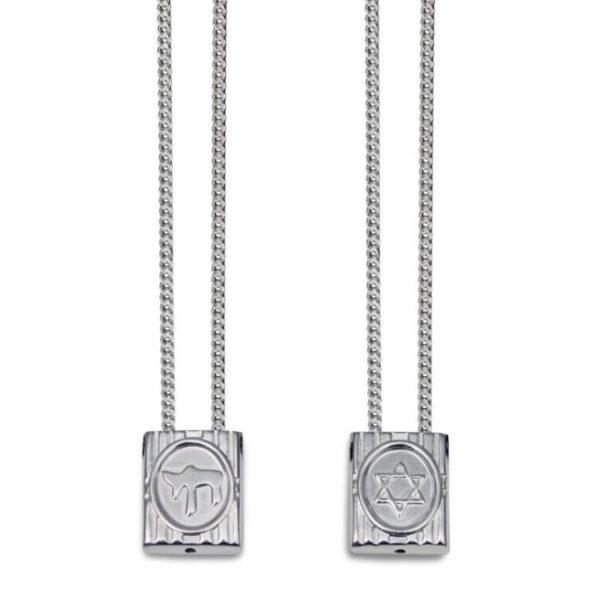 ballestrin-escapulario-star-of-david-silver-chain