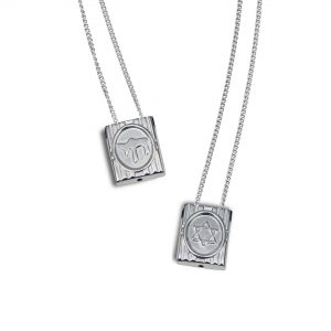 Star of David Escapulario in 925 Sterling Silver, with Chain