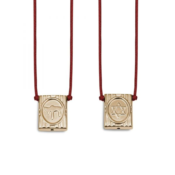 ballestrin-escapulario-star-of-gold-plated-red-cord