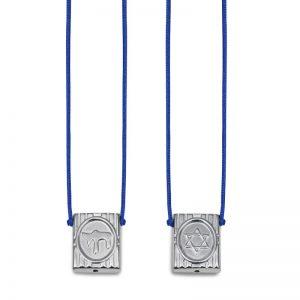 ballestrin-escapulario-star-of-david-silver-cord-blue
